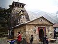 The Madamaheswar temple, Uttarakhand.jpg