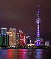 The Oriental Pearl Radio & Television Tower at night.jpg