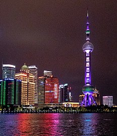 The Oriental Pearl Radio & Television Tower at night