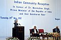 The Prime Minister, Dr. Manmohan Singh addressing at the Indian community reception, at Yangon, in Myanmar on May 29, 2012. The Union Minister for External Affairs, Shri S.M. Krishna is also seen.jpg
