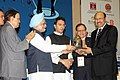 The Prime Minister Dr. Manmohan Singh presented the Lifetime Achievement Award Petrotech-2010, at the inauguration of 9th International Oil and Gas Conference and Exhibition (Petrotech) 2010, in New Delhi (2).jpg