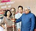 "The Prime Minister Shri Atal Bihari Vajpayee inaugurating a Seminar on ""Rashtriya Andolan, Hindi and Gandhi"", organised by Gandhi Samiti to commemorate centenary of launching of Indian opinion.jpg"