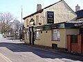 The Royal Oak - geograph.org.uk - 1748160.jpg