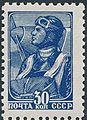 The Soviet Union 1939 CPA 699 stamp (Airman).jpg