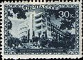 The Soviet Union 1939 CPA 710 stamp (Sochi 30k).jpg