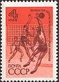 The Soviet Union 1969 CPA 3774 stamp (Volleyball).jpg