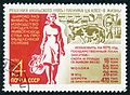 The Soviet Union 1970 CPA 3930 stamp (Milkmaid and Cows ('Animal husbandry')) cancelled.jpg