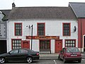 The Tavern Lounge, Aughnacloy - geograph.org.uk - 261908.jpg