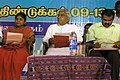 The Vice-Chancellor, Gandhigram Rural University, Dr. T. Karunakaran flanked by Smt. Selvi. K. Balabharathi MLA Dindigul and Shri P. Ponnaiah Project Officer DRDA, Dindigul at the Public Information Campaign in Dindigul.jpg