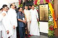 The Vice President, Shri M. Venkaiah Naidu unveiling the plaque to inaugurate the Hostel building at the new campus of Vellore Institute of Technology, in Amaravati, Andhra Pradesh.jpg