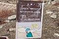 The sign of Mt.Aso 阿蘇山の注意書き (456747925).jpg