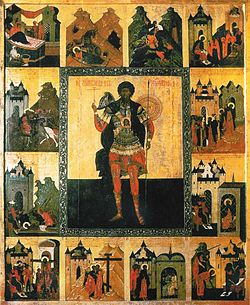 Theodore Stratelates - hagiography icon of Kalbensteinberg.jpg