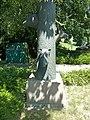 Tierskulptur Winsener Straße in Langenbek (ohne Namen) (4).jpg