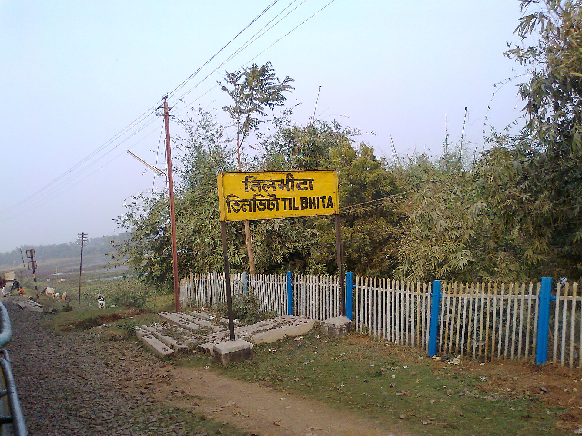 Tilbhita railway station wikipedia for Bano jharkhand
