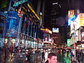 Times Square after dark 12.jpg