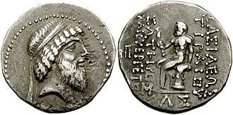 Characene - Tiraios II.