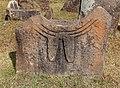 Tiya, parco delle stele, secondo gruppo, stele databili all'xi-xii secolo circa 34 stele femminile con seni.jpg