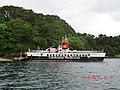 Tobermory Ferry - panoramio.jpg