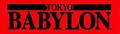 Tokyo Babylon logo.png
