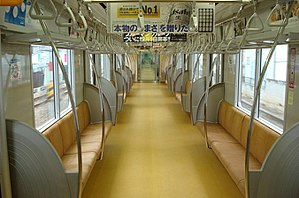 Tokyo Metro 10000 series - Image: Tokyo Metro 10000 Kawagoe 20071129
