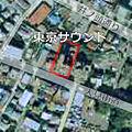 Tokyo Sound former site - near 3-36-14 Takaido-Higashi, Setagaya-ku, Tokyo, JAPAN, 1992-10-10 (jp).jpg