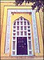 Tomb of Qutb-ud-din Aibak.jpg