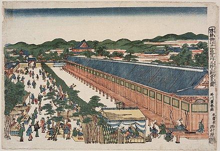 Perspective Pictures of Places in Japan: Sanjusangen-do in Kyoto Toyoharu, c. 1772-1781 Toshi-ya 00.jpg