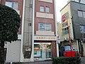 Toshima Kanamecho Ichi Post office.jpg
