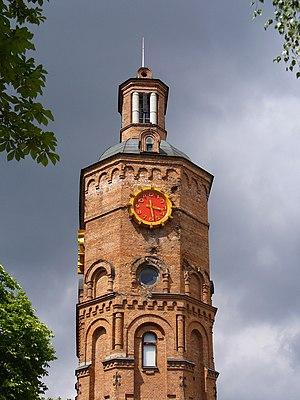 The old water tower in Vinnytsia, Ukraine.