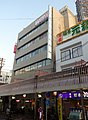 Toyo Real Estate Sanwa Toyo Building.jpg