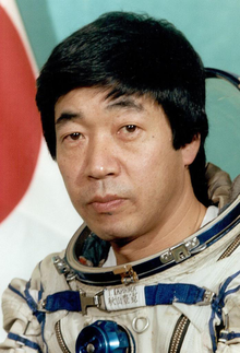 Toyohiro-Akiyama-First-Japanese-Person-in-Space-1990.png