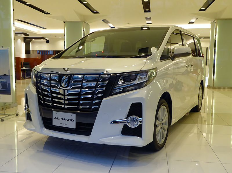 File:Toyota ALPHARD SA (H30W) front.JPG