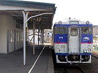 Train at Samani Station.jpg