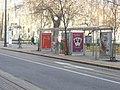 Tram station Zrinjevac Zagreb.jpg