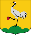Coat of arms of Tranås Municipality