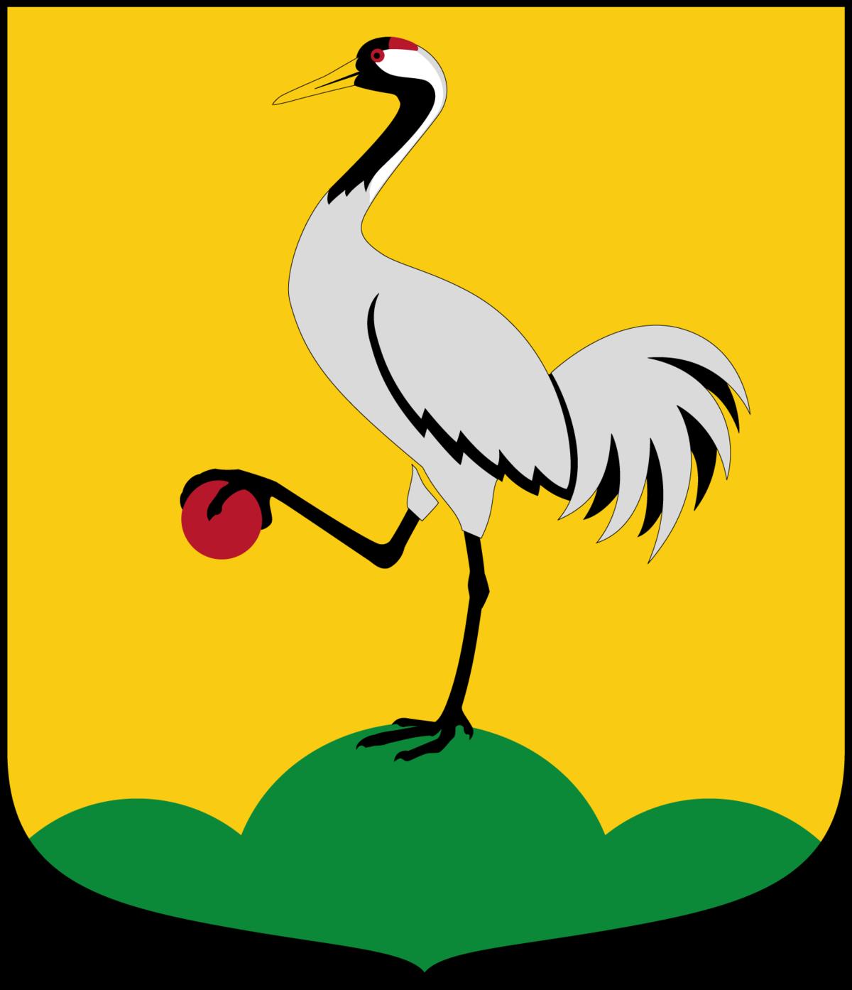 Tranås Kommun