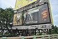 Trivision Signage - EM Bypass - Kolkata 2010-09-15 7578.JPG