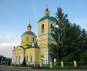 Troitskaya church in Bologoe.jpg