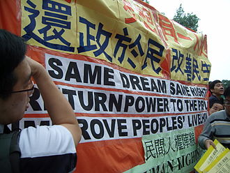 Human rights in Hong Kong - 2008 Summer Olympics Torch in Tsim Sha Tsui, Hong Kong. Protest of Civil Human Rights Front.