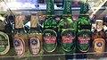 Tsingtao Brewery 15 42 40 569000.jpg