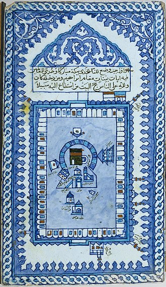 Ibn Battuta - Ottoman 17th century tile depicting the Kaaba, in Mecca