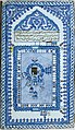 Turkish - Tile with the Great Mosque of Mecca - Walters 481307 - View A.jpg