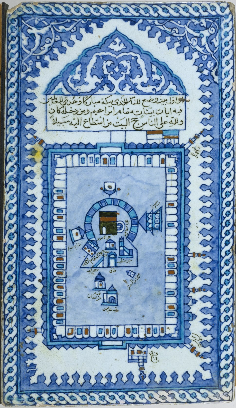 Turkish - Tile with the Great Mosque of Mecca - Walters 481307 - View A