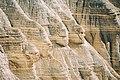 Turkmenistan cliffs.jpg
