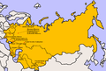 URSS 1977.PNG