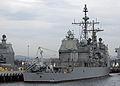 USSLakeChamplainNBSDFeb2014.JPG