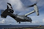 USS Makin Island conducts flight operations. (14991813372).jpg