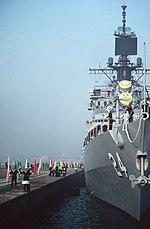 USS Reeves (CG-24) moors at Qingdao, China, on 5 November 1986 (6421434)
