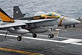 US Navy 110720-N-HO130-063 An F-A-18F Super Hornet assigned to the Vigilantes of Strike Fighter Squadron (VFA) 151 lands aboard the aircraft carrie.jpg