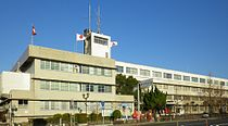 Ube City Hall.jpg